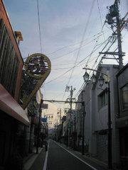 Nagase
